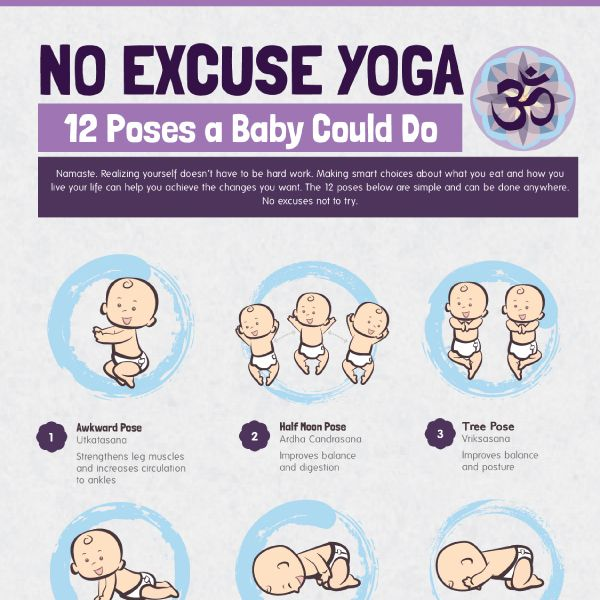 Tips To Teach Your Baby 12 Simple Baby Yoga Poses